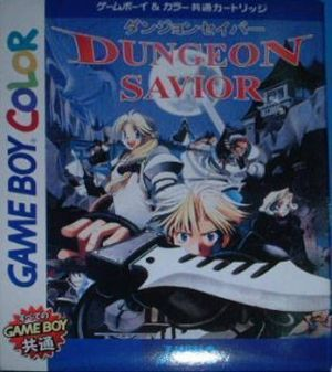 Dungeon Savior ROM