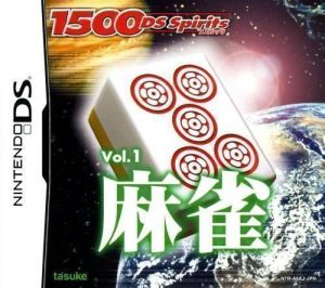 1500 DS Spirits Vol.1 Mahjong (GRW) ROM