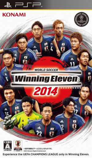 World Soccer Winning Eleven 2014 ROM
