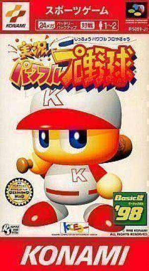 jikkyou powerful pro yakyuu - basic edition '98 rom free