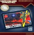 Famicom Mini - Vol 10 - Star Soldier