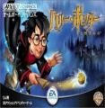 Harry Potter To Kenja No Ishi (Rapid Fire)