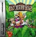 Wario Land Advance (C)