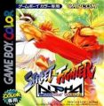 Street Fighter Alpha - Warriors' Dreams