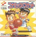 Konami Basketball