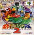 Pocket Monsters Stadium GS