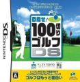 100 Giri Golf DS