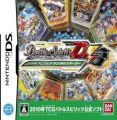 Battle Spirits DS - Digital Starter (JP)