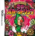 Irodzuki Tingle No Koi No Balloon Trip (JP)