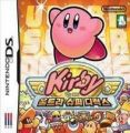 Kirby Ultra Super Deluxe (CoolPoint)