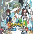 Pokemon Black White 2[friends] ROM