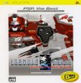 Armored Core - Formula Front International