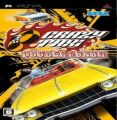Crazy Taxi - Double Punch