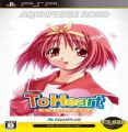 To Heart Portable