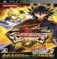 Yu-Gi-Oh 5D's - Tag Force 6