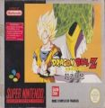 Dragon Ball Z - Super Butoden