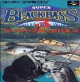 Super Black Bass 3 (V1.1)