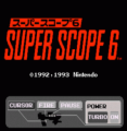 Super NES - Nintendo Scope 6